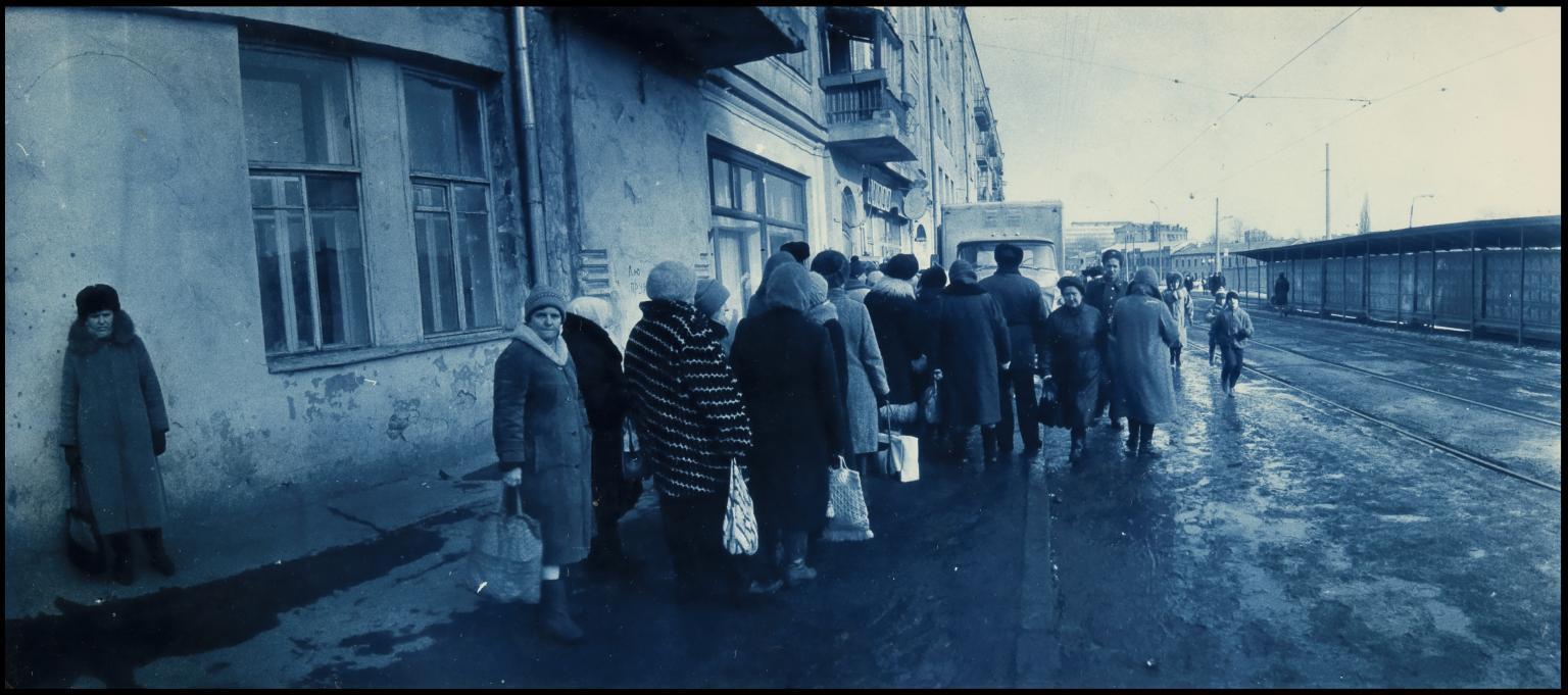At Dusk 1993 Boris Mikhailov